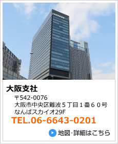 Maruichi Stainless Tube Co., LTD.